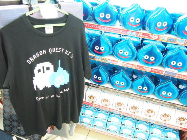 T-Shirt of Dragon Quest