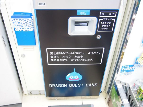 Dragon Quest ATM(DRAGON QUEST BANK)