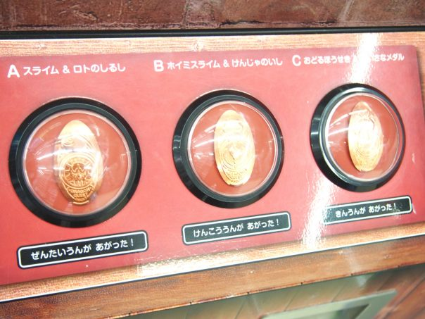 Amulet Plates