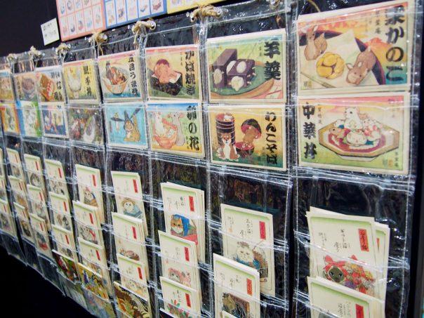 Nakayama Satsuki's Postcards