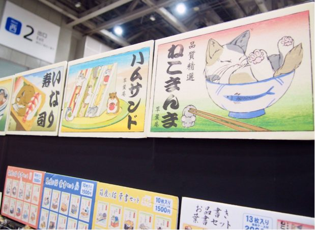 Nakayama Satsuki's Illustration