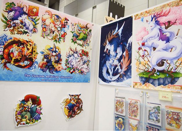 Aoi art collection's Art and Illustration