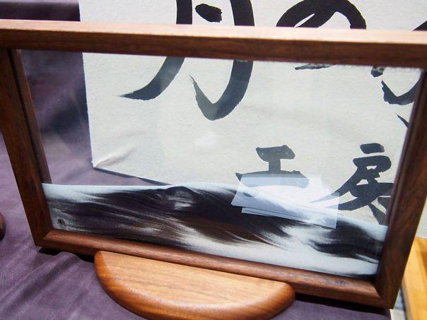 Tsuki Akari Studio's Sandpicture