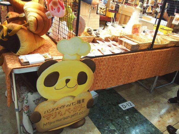 Mari-San Bakery