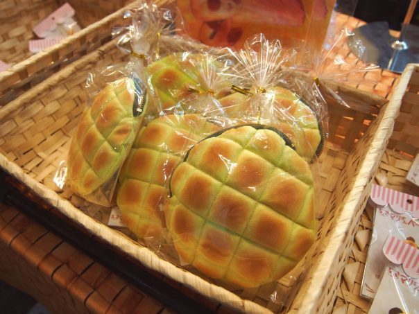 Mari-San Bakery's Wallet of Melon Bread