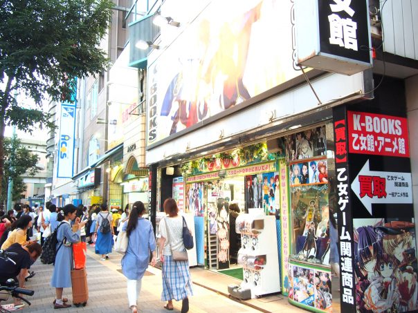 Otome Road in Ikebukuro