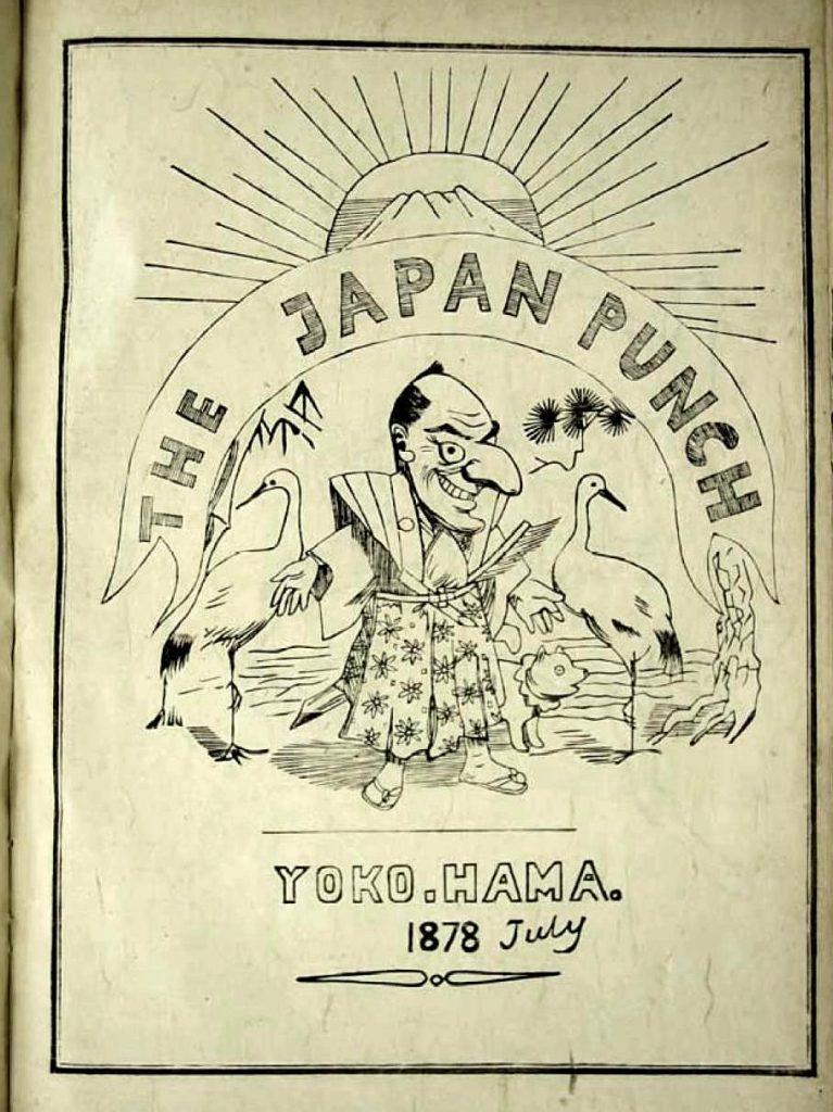 Japan Punch