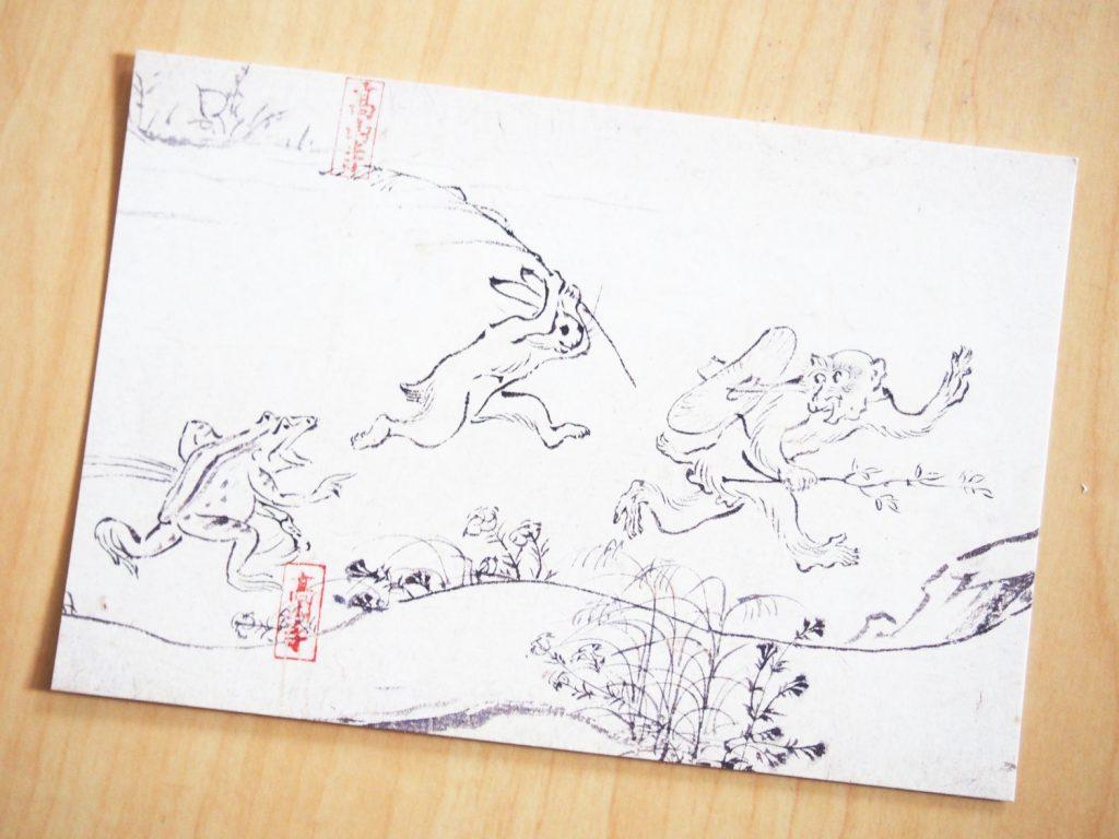Choju-Giga (Image for History of Japanese Manga! When is the origin?)